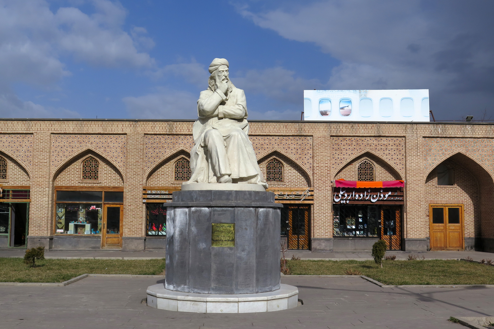 Sheikh Safi-al Din