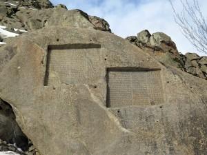 achämenidische Felsinschriften