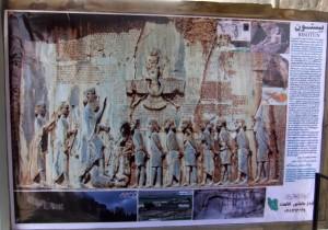 Relief in Bisotun - Sieg des Darius über den römischen Kaiser Gaumata