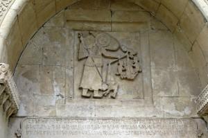 Relief an der Thaddäuskirche im Iran