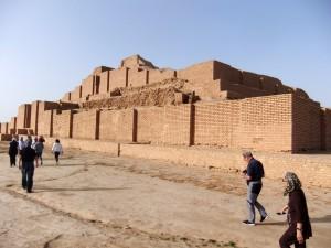 Stufenpyramide von Chogha Zanbil